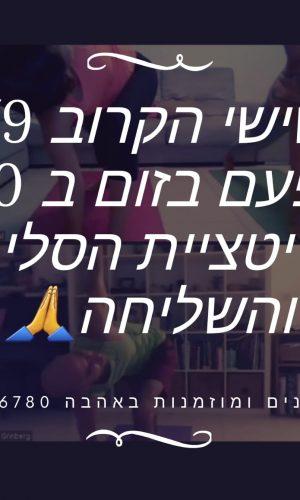 WhatsApp Image 2020-09-26 at 11.41.31